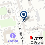 Компания ПЕРЕВОДЫ KZ на карте