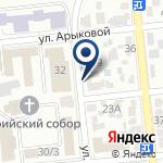 Компания Трансатлантик Алматы, ТОО на карте