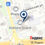 Компания KOKTEM GRAND на карте