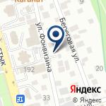 Компания Rotapharm, ТОО на карте