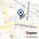 Компания Генеральное консульство Кыргызской Республики в г. Алматы на карте