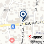 Компания K MART на карте