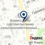 Компания Aircool.kz на карте