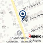 Компания Алматинская областная инспектура по сортоиспытанию сельскохозяйственных культур на карте