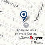 Компания Космо-Дамиановский храм на карте