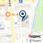 Компания Генеральное консульство Республики Узбекистан на карте