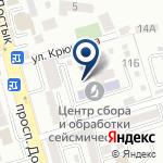 Компания Нефтяной бизнес Казахстана на карте