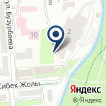 Компания Центр санитарно-эпидемиологической экспертизы г. Алматы на карте