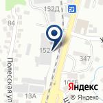 Компания Алматывторцветмет на карте