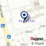 Компания Санаторий Казахстан на карте