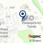 Компания Алматинский медицинский колледж на карте