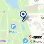 Компания KRINNER KAZAKSTAN на карте