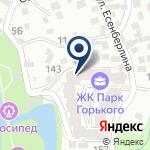Компания HWL (Hellmann) Казахстан на карте
