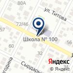 Компания Общеобразовательная школа №100 на карте