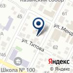 Компания Компания по реставрации подушек на карте
