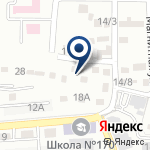 Компания Алтын Аскер Security на карте