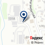Компания Казгидро, ТОО на карте