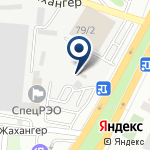 Компания Autochip.kz на карте