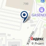 Компания Green Bus Company, ТОО на карте