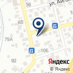 Компания Лагманный центр на карте