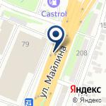 Компания Меркур Автоланч на карте
