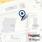 Компания Международные автомобильные перевозки Казахстана на карте
