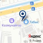 Компания АлмазТехноСтрой, ТОО на карте