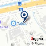 Компания Служба канализационных сетей северо-восточного района г. Алматы на карте