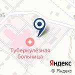 Компания Межрайонный противотуберкулезный диспансер на карте