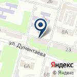 Компания Prom.Alp.Almaty на карте