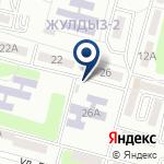 Компания Дом Надежды на карте
