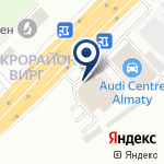 Компания Porsche Centre Almaty на карте