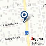 Компания Почтовое отделение связи №64 на карте