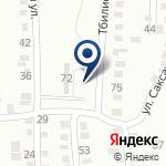 Компания Овоид на карте