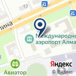 Компания Прикаспийский Центр Сертификации, ТОО на карте