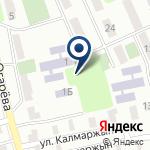 Компания Авиационная транспортная прокуратура г. Алматы на карте