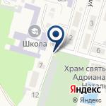Компания Образовательная школа №13 им. М. Макатаева на карте
