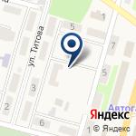 Компания Отдел занятости и социальных программ Илийского района на карте