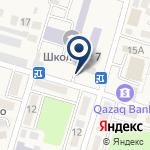 Компания Нур Отан на карте