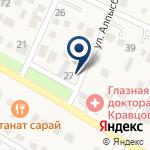 Компания Глазная клиника доктора Кравцова А.С. на карте