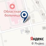 Компания Алматинская региональная детская клиническая больница на карте