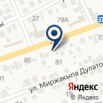 Компания ЕККО на карте