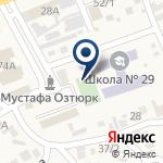 Компания Почтовое отделение связи с. Бесагаш на карте