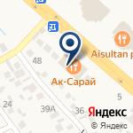 Компания Ак-Сарай на карте