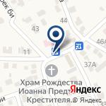 Компания Алатау, мясной магазин на карте