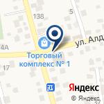Компания Туздыбастау на карте