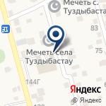 Компания Дом культуры пос. Туздыбастау на карте