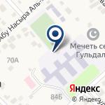 Компания Средняя школа №21 на карте