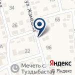 Компания Гастроном, магазин продуктов на карте