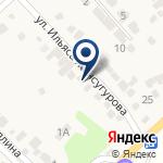 Компания Похоронное бюро на ул. Жансугурова на карте